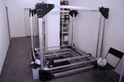 Царь 3D принтер.